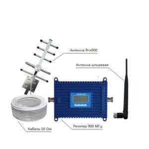 Усилитель 900 МГц - 200 м2